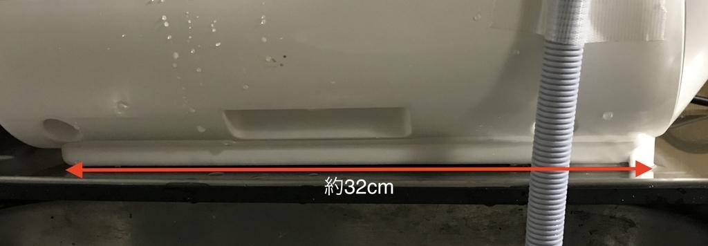 f:id:msetsu:20181203230654j:plain