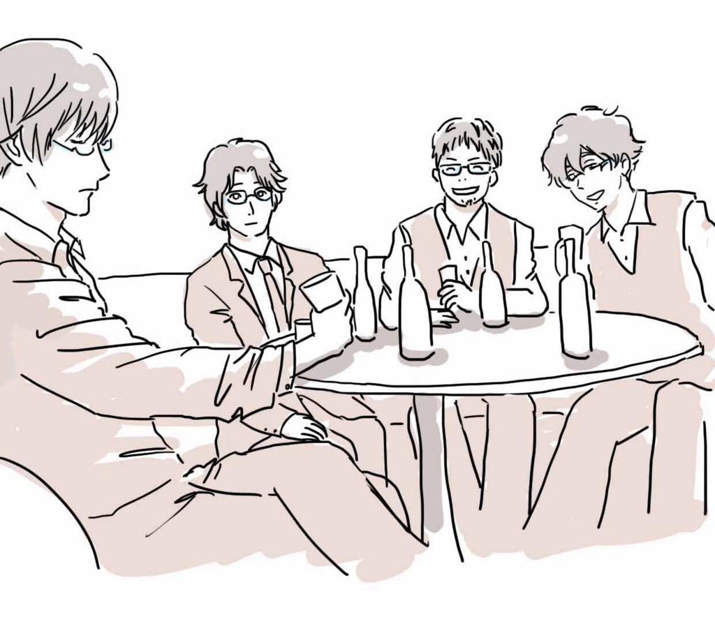 戸崎さん、馬締、林田先生、滝先生