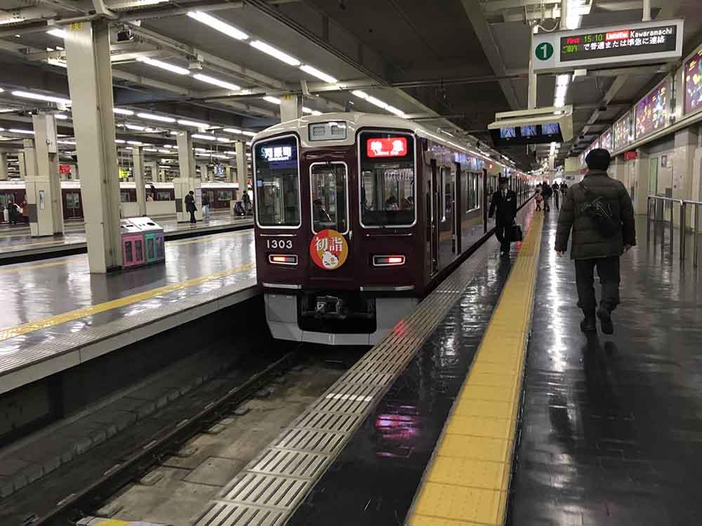 阪急京都線の初詣特急