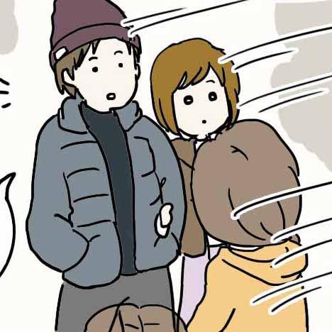謎のカップル
