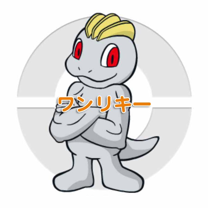 f:id:mshimfujin:20170130084129j:plain