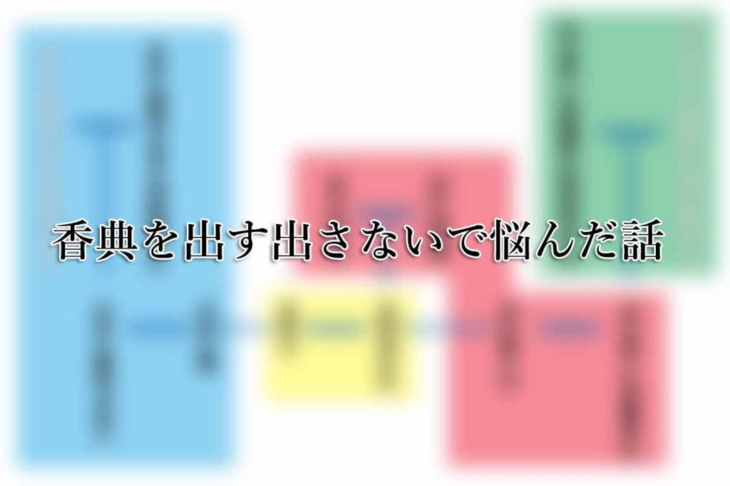 f:id:mshimfujin:20170201015843j:plain