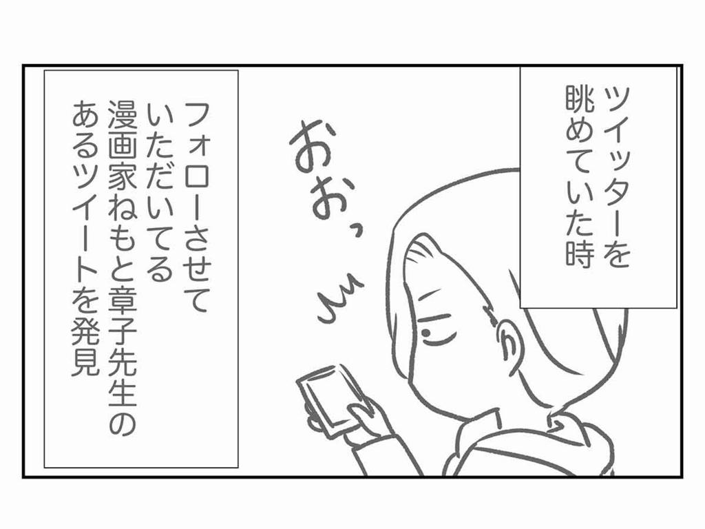 望月けい先生の実演ライブに行ってきた!大阪芸術大学短期大学部・伊丹学舎へ!