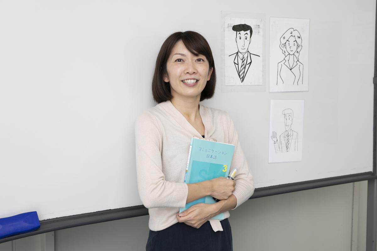 Ms.Koyama