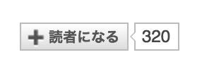 f:id:mshitech:20161114221252j:plain