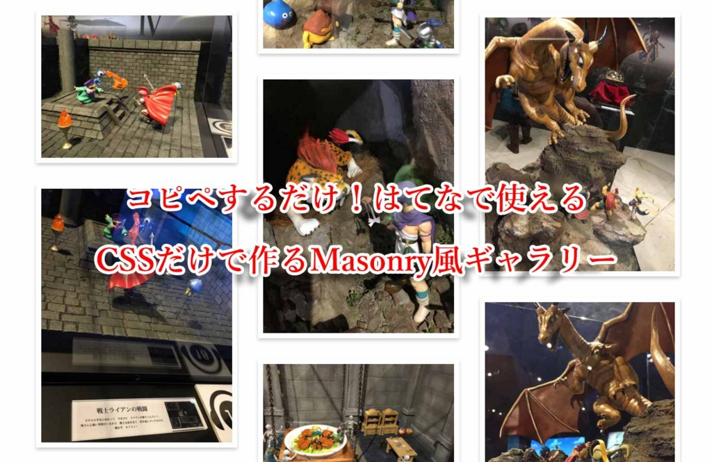 f:id:mshitech:20170113011836j:plain
