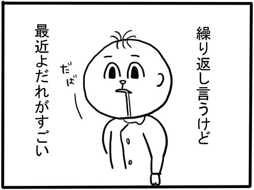 f:id:mskprpr:20170422004311j:plain