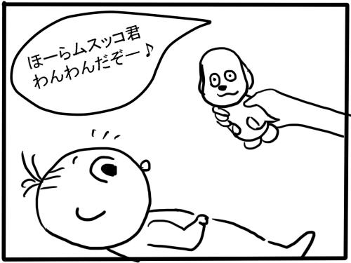 f:id:mskprpr:20170424164449j:plain
