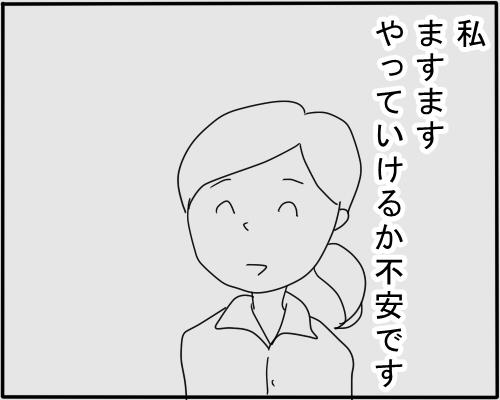f:id:mskprpr:20170522185933j:plain