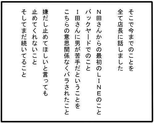 f:id:mskprpr:20170528193930j:plain