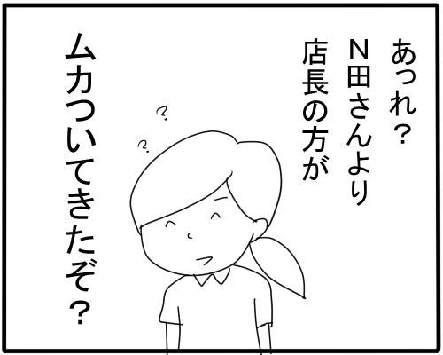 f:id:mskprpr:20170601200024j:plain