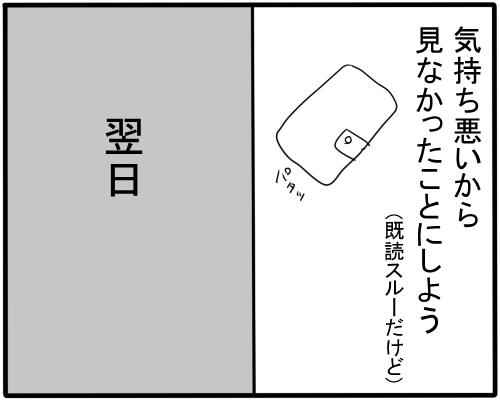 f:id:mskprpr:20170602193842j:plain
