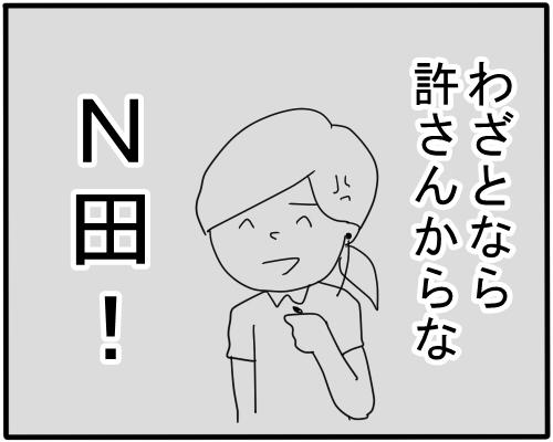 f:id:mskprpr:20170605193140j:plain