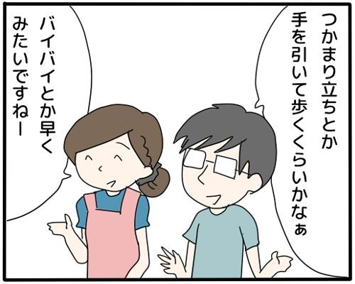 f:id:mskprpr:20170720165832j:plain