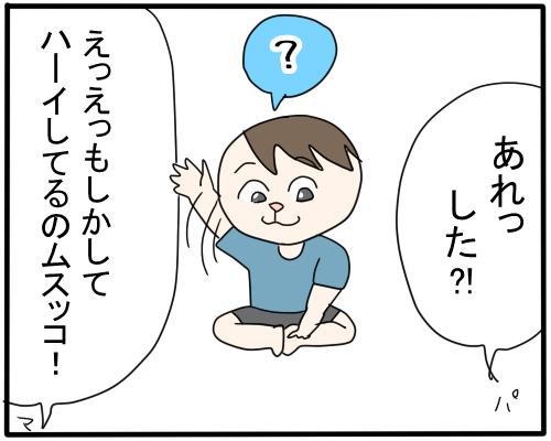 f:id:mskprpr:20170720165855j:plain