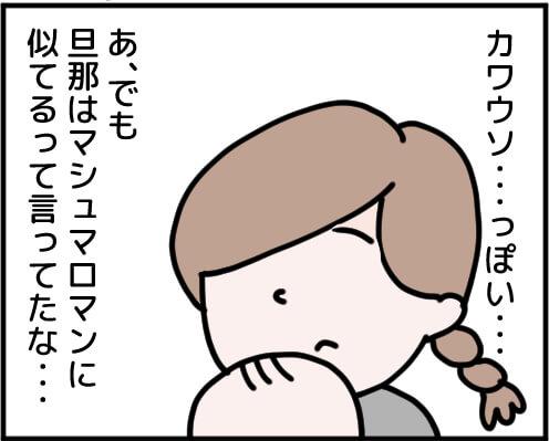 f:id:mskprpr:20180327211242j:plain
