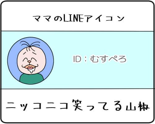 f:id:mskprpr:20180418001354j:plain
