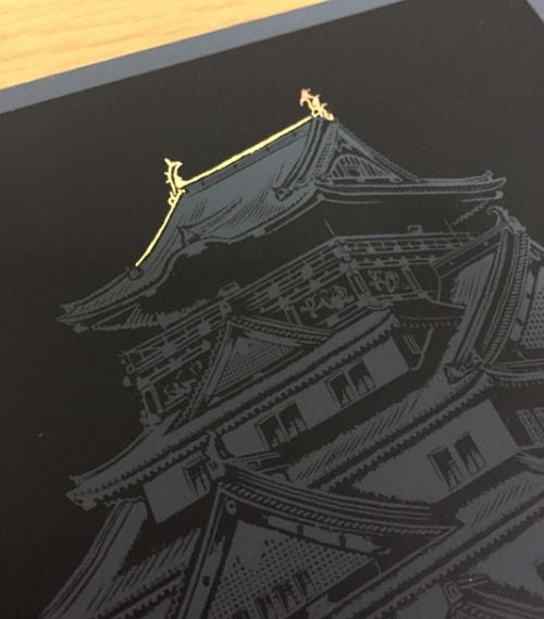城の上辺を削った