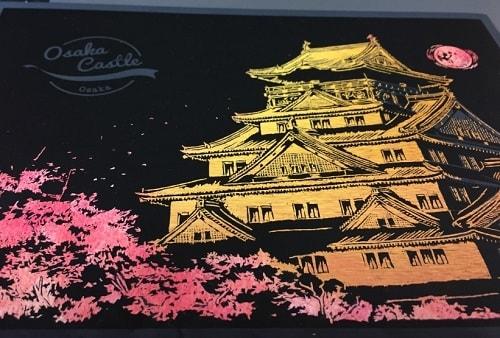 大阪城完成