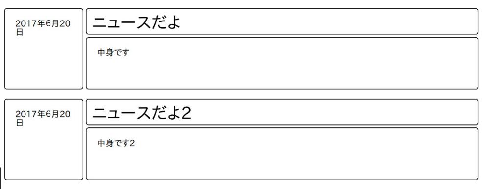 f:id:mslGt:20170624021504j:plain