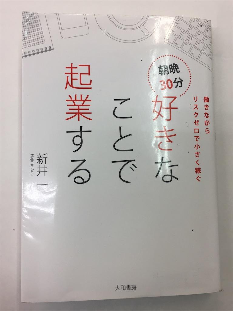 f:id:msokikaku:20170222164005j:image