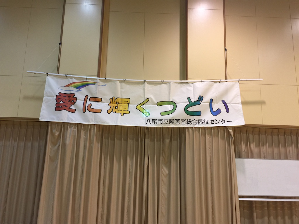 f:id:msokikaku:20170225153734j:image