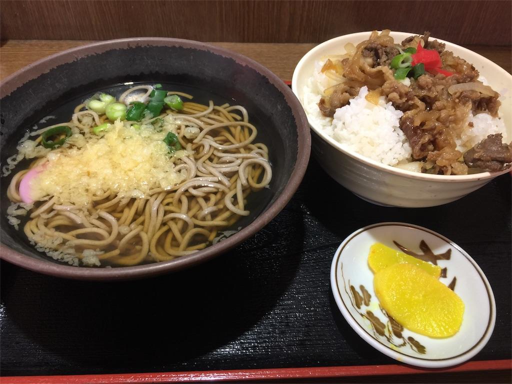 f:id:msokikaku:20170228193906j:image