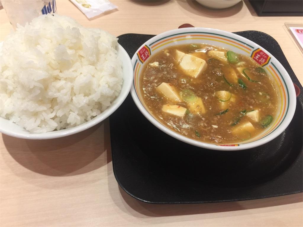 f:id:msokikaku:20170315201612j:image