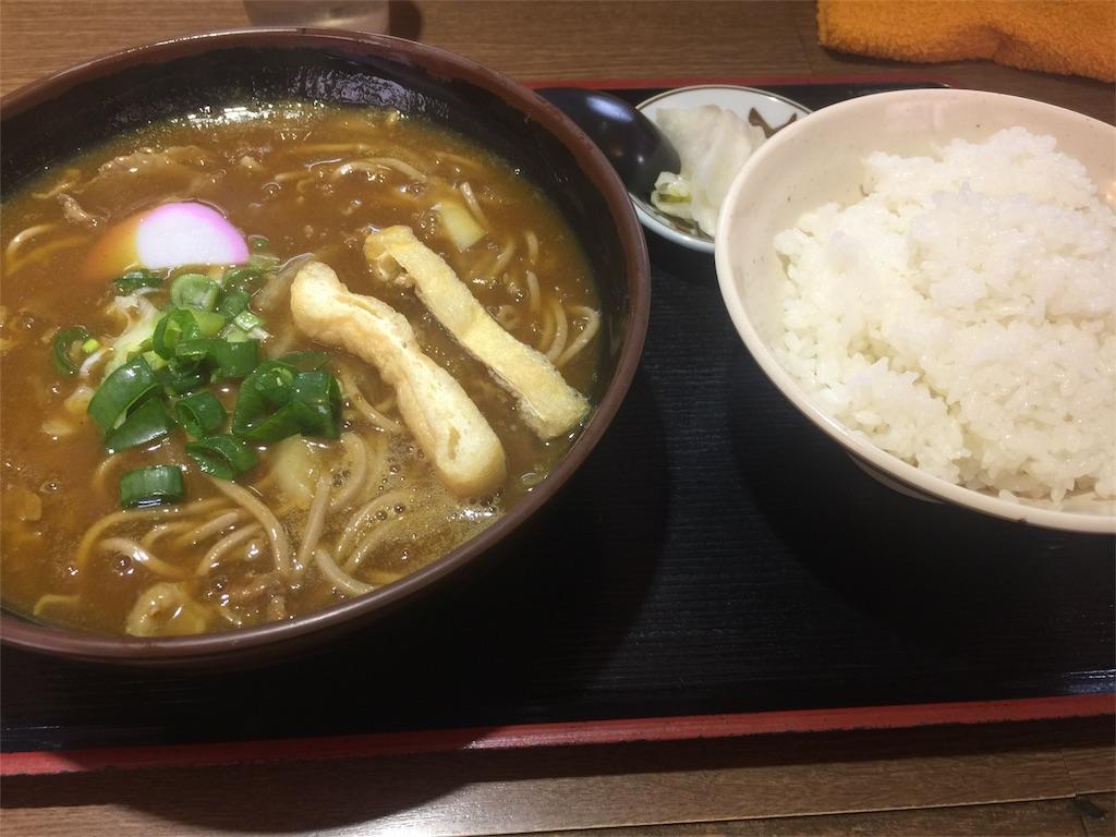 f:id:msokikaku:20170322173043j:image