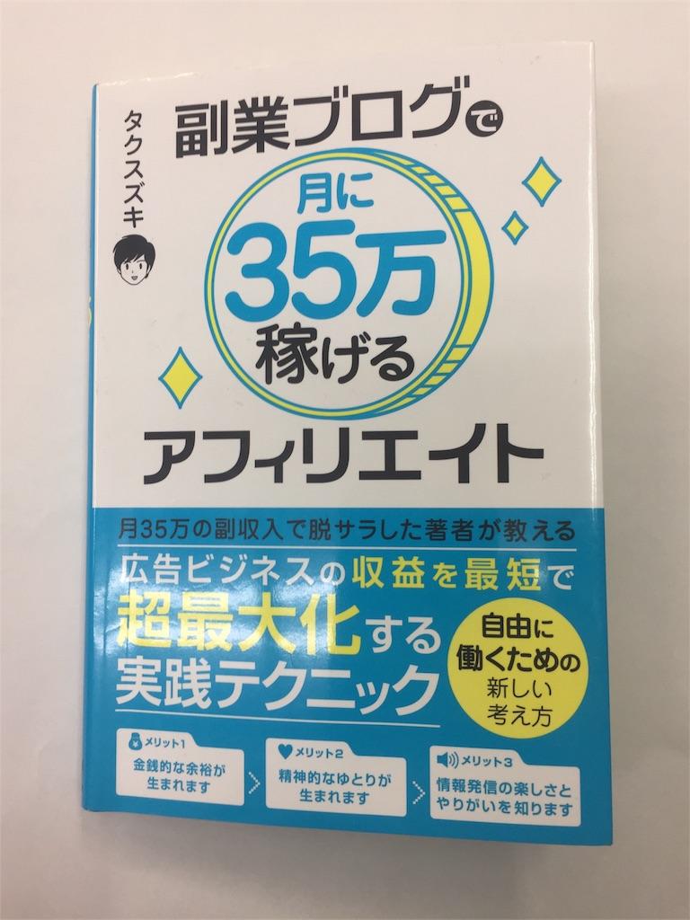 f:id:msokikaku:20170329204247j:image