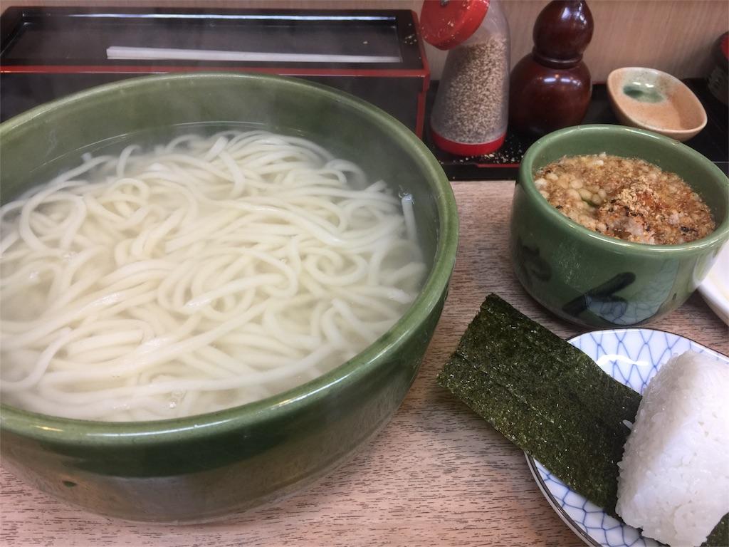 f:id:msokikaku:20170402174334j:image