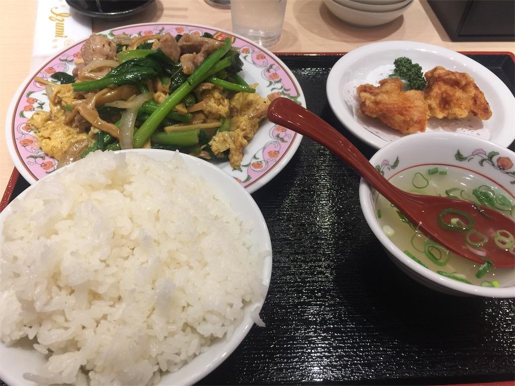 f:id:msokikaku:20170405201552j:image