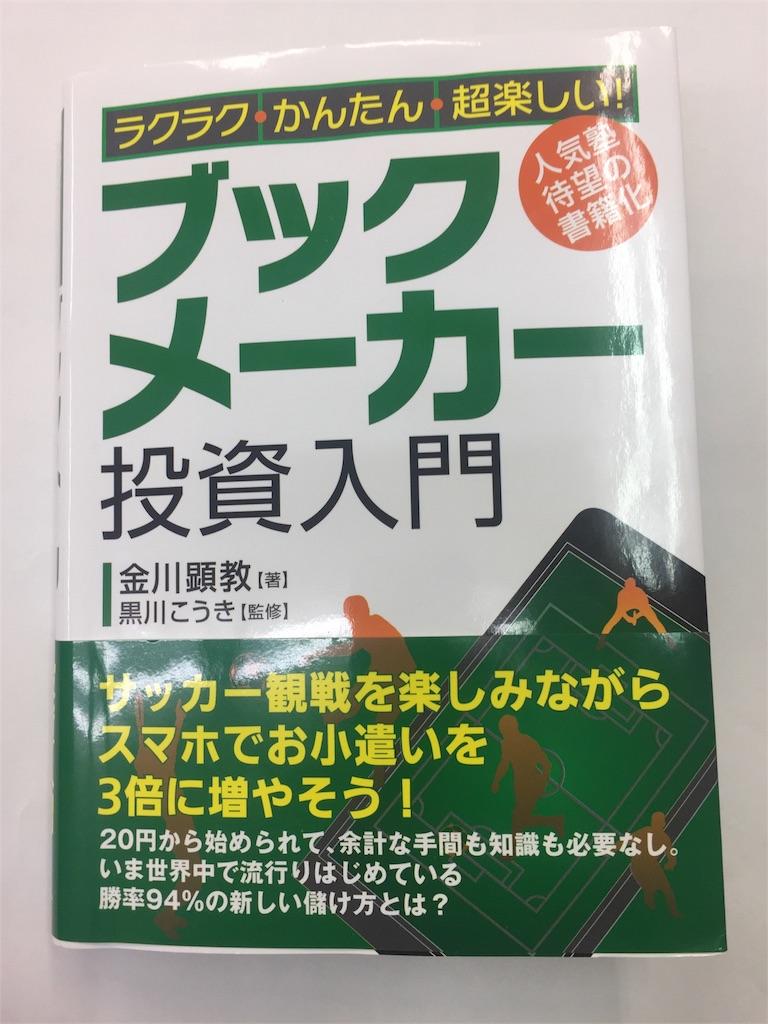 f:id:msokikaku:20170412072847j:image