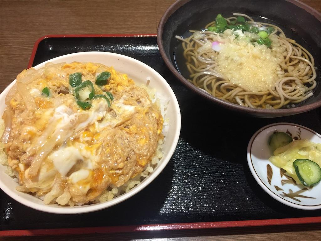f:id:msokikaku:20170414194221j:image