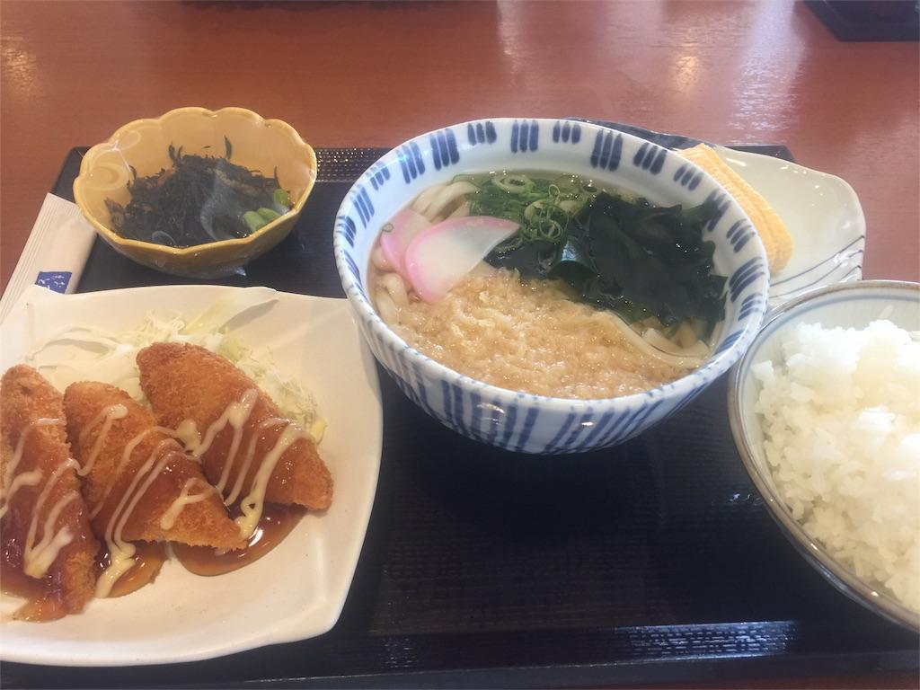 f:id:msokikaku:20170614172626j:image