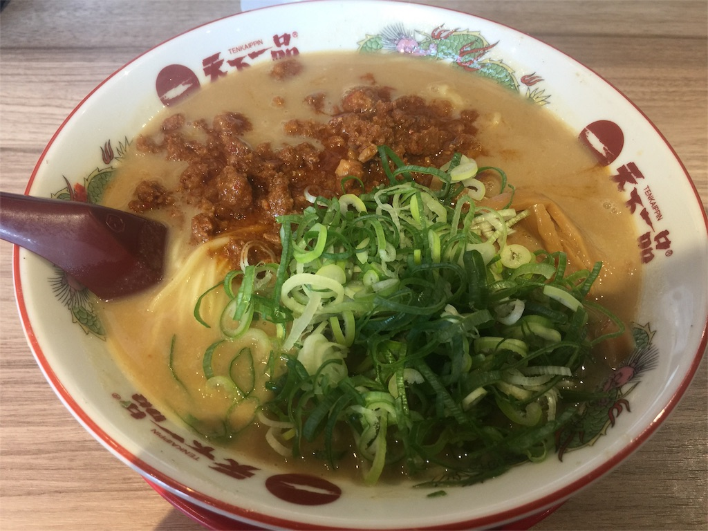 f:id:msokikaku:20170730122717j:image