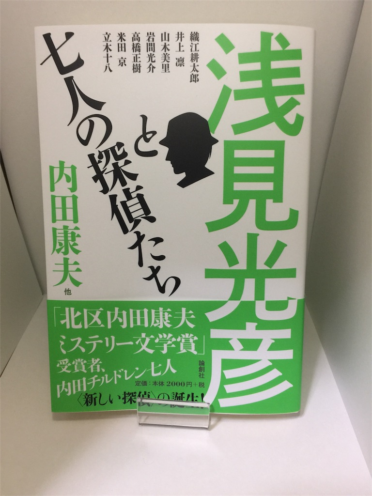 f:id:msokikaku:20180421213310j:image