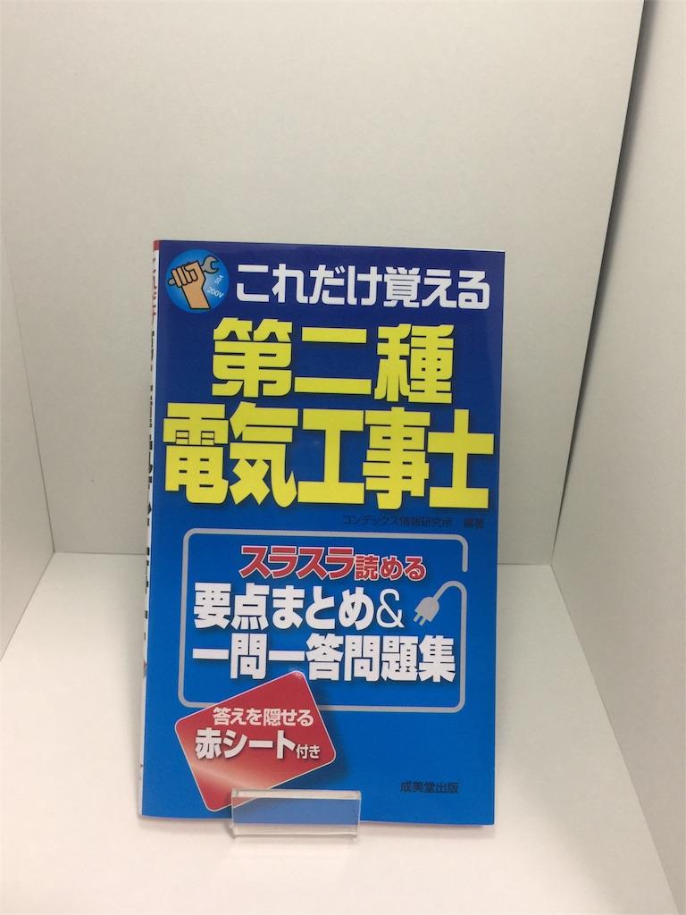 f:id:msokikaku:20180422184733j:image