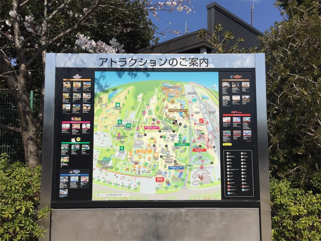 f:id:msokikaku:20190405203203j:image