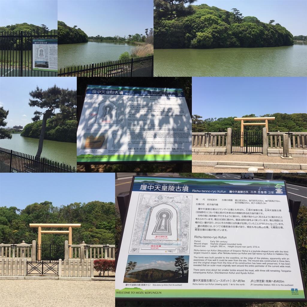 f:id:msokikaku:20190502204013j:image