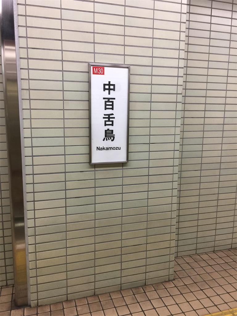 f:id:msokikaku:20190502205055j:image