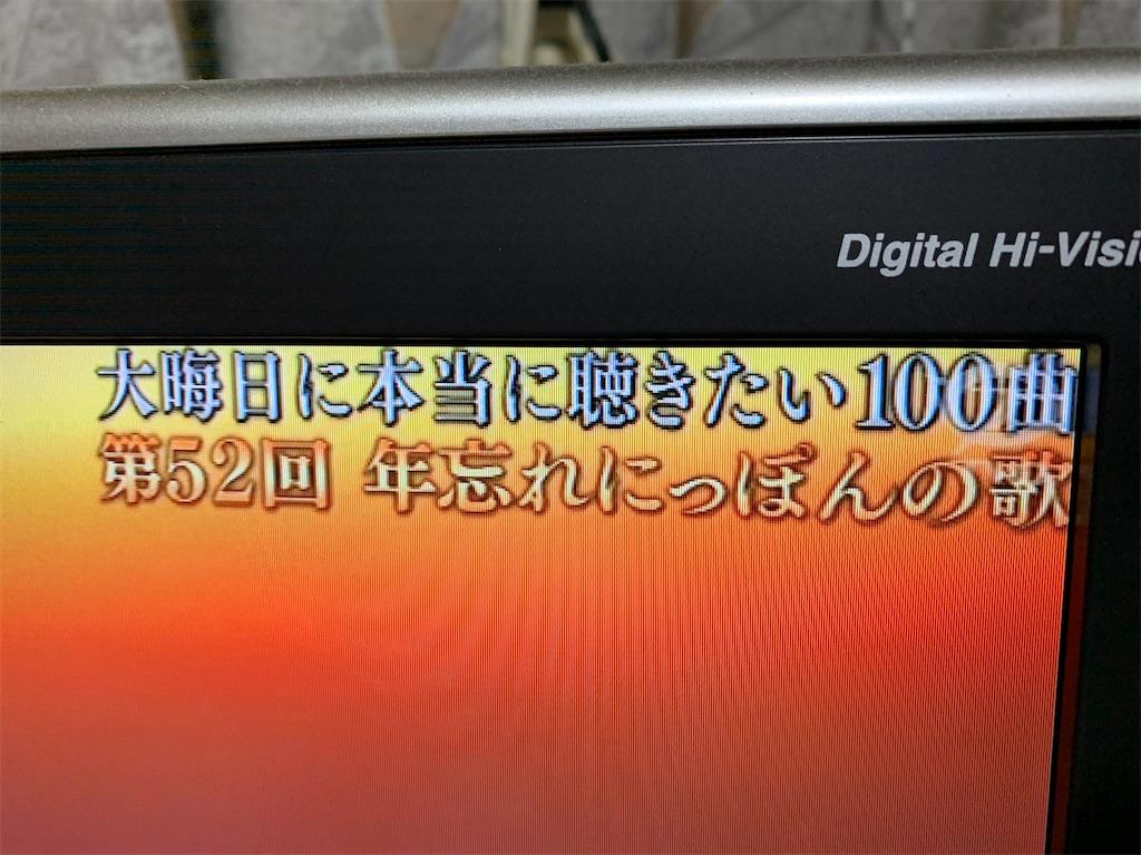 f:id:msokikaku:20191231192943j:image