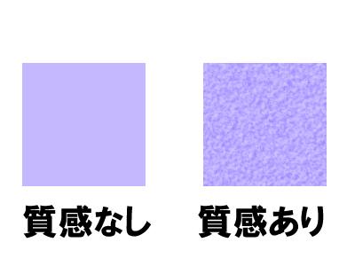 f:id:msr08:20190407193316j:plain