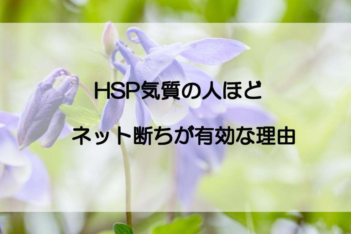 f:id:msr08:20200111164340j:plain