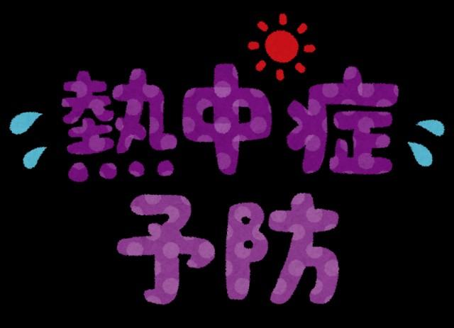 f:id:mss03100:20200807074621j:image