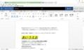 Microsoft Office 2016 personal  Microsoft Office 2016 価格