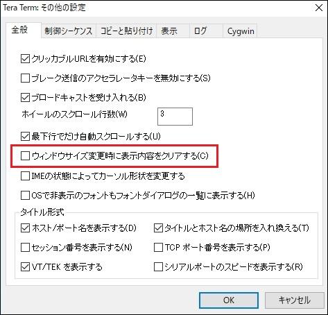 f:id:mst-it:20200708202401j:plain