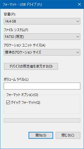 f:id:mst8000:20161013115848p:plain:w200