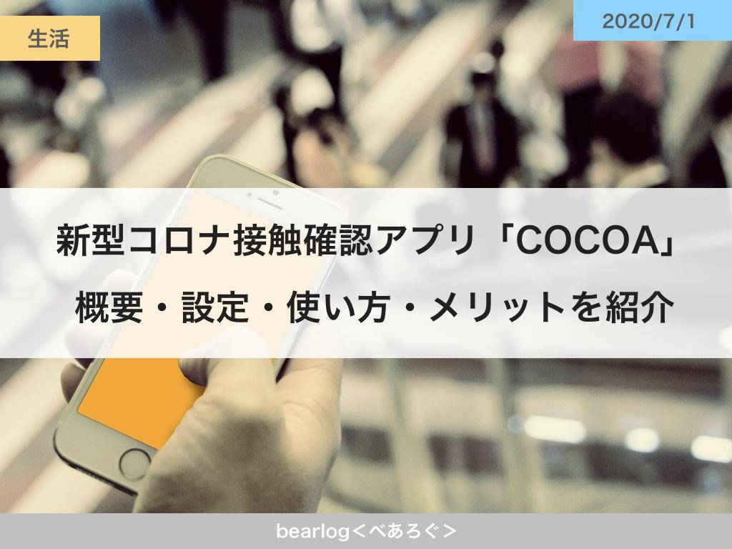 f:id:mst_shin:20200707230521p:plain