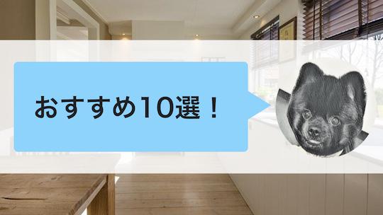 【ストライダー用ヘルメット】おすすめ・人気10選